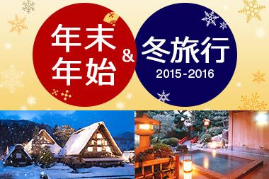 �N���N�n���~���s���W 2015-2016