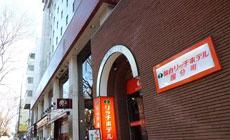 仙台リッチホテル国分町(旧:ホテル定禅寺)