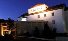 岡山 遙照山ホテル
