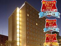 リッチモンドホテル横浜馬車道(2014年2月1日リニューアルオープン)