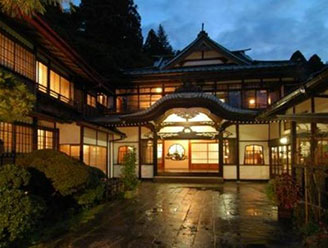 小涌谷温泉 三河屋旅館
