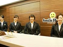 スマイルホテル仙台国分町(旧ホテルユニバース仙台)