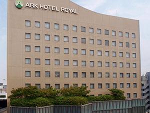 アークホテルロイヤル福岡天神(ルートインホテルズ)旧:アークホテル博多ロイヤル