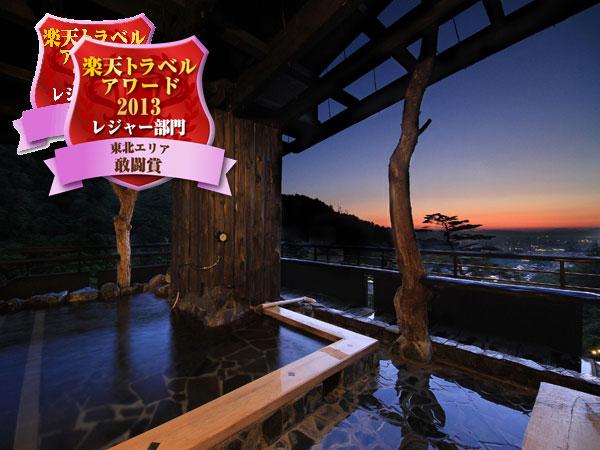 会津東山温泉 くつろぎ宿 千代滝
