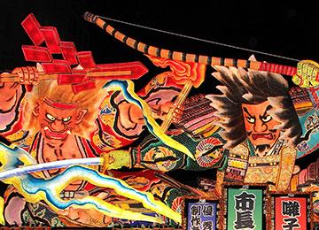 青森ねぶた祭 ■青森ねぶた祭 見物客は約300万人!日本の火祭り 一度は体験してみたい!日本を代