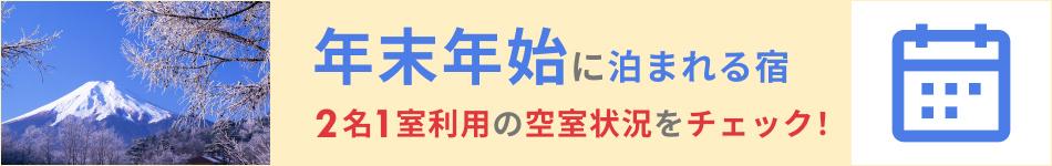 �N���N�n�ɔ��܂��h�̋J�����_�[