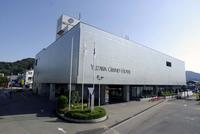 湯沢グランドホテル<秋田県>の詳細