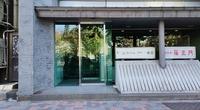 ホテルサトー・東京の詳細
