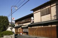 料理旅館 尾川