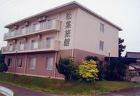 松葉旅館の詳細