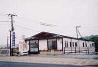 花仙旅館の詳細