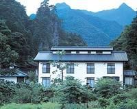 野栗沢温泉 すりばち荘の詳細