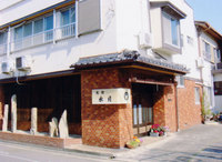 水月旅館 <愛知県>の詳細