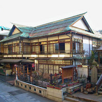 信州 渋温泉 湯本旅館の詳細