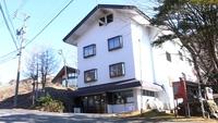 和田山荘の詳細