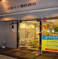 東横イン横浜西口の詳細