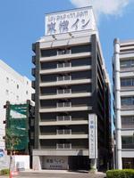 東横イン横浜関内(旧:みなとみらい線日本大通り駅前)