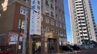東横インつくばエクスプレス八潮駅北口の詳細