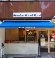 きぬやホテルの詳細