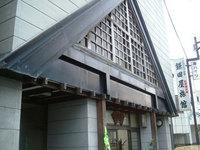 鎌田屋旅館の詳細