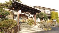 長若山荘の詳細