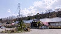 板室温泉 奥那須・大正村 幸乃湯温泉の詳細