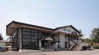 東八幡平温泉 なかやま荘の詳細