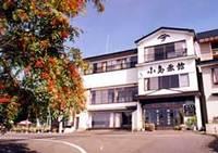 小島旅館の詳細