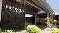 熱川温泉 熱川プリンスホテル