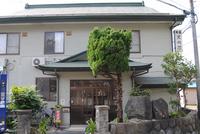 民宿 黒田荘の詳細