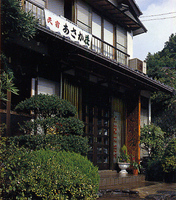 土肥温泉 民宿あさか荘の詳細