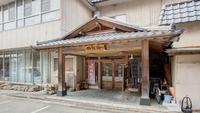 三富温泉郷 旅館 白龍閣の詳細