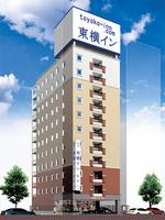 東横イン上野田原町駅(旧:浅草田原町)の詳細