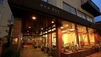 ホテル 津賀家の詳細