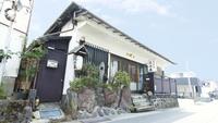 近江屋旅館 <神奈川県>