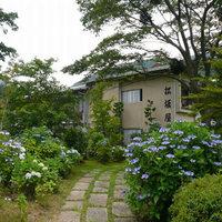 芦ノ湖温泉 嶽影楼 松坂屋旅館の詳細