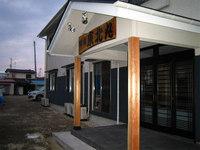 船宿 東北丸の詳細