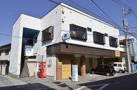 Mt.Fuji Hostel Michael'sの詳細