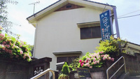 民宿 おかげ荘の詳細