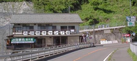 両国橋キャンプ場の詳細
