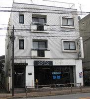 リースマンション GOTOの詳細