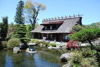 民宿 鱒の家の詳細