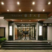筑波山温泉 筑波山ホテル 青木屋の詳細