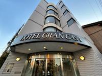 ホテル グランカーサ