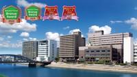 沼津リバーサイドホテルの詳細