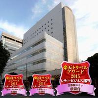 京急EXホテル高輪(旧:京急EXイン高輪)の詳細