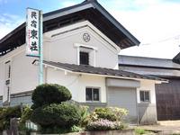 民宿東荘の詳細