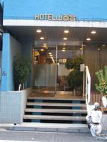 ビジネスホテル山百合の詳細