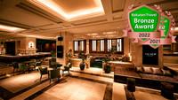 ザ・ニューホテル熊本(2020年4月リニューアル)
