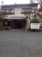 文覚荘の詳細